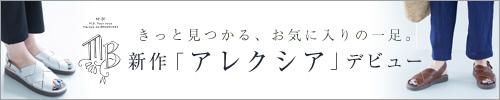 【 08Mab 】アンコールコレクション ピンタックリネンワンピース NEW COLOR ライトベージュが仲間入り