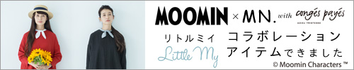 【 MOOMIN × MN. with conges payes 】リトルミイ コラボレーションアイテムできました