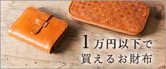sasakihitomi