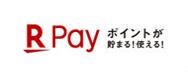 payment_rakuten.png