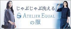 ATELIER EQUAL