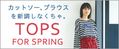 TOPS FOR SPRING