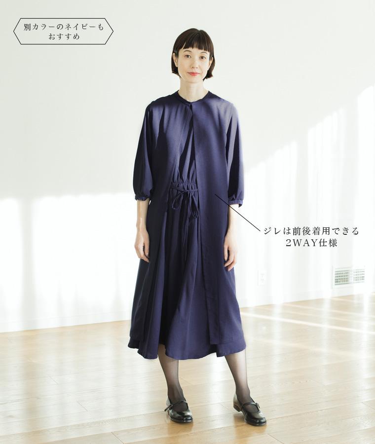 ee4a6e78d2423 大人に似合う「おめかし服」 vol.1 | ナチュラル服や雑貨のファッション ...