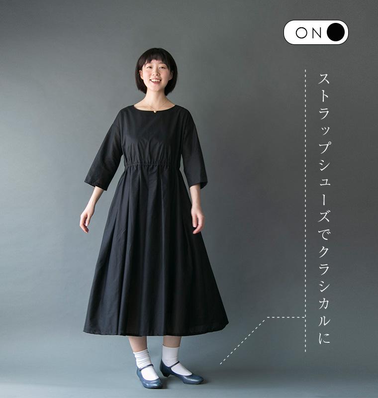 1e0cf7a4b9335 ウエストから広がるタックとギャザーが女性らしい印象のワンピース。 ふわっとボリュームのあるスカートですが、 ハイウエストの切り替えと8分丈の袖ですっきり  ...