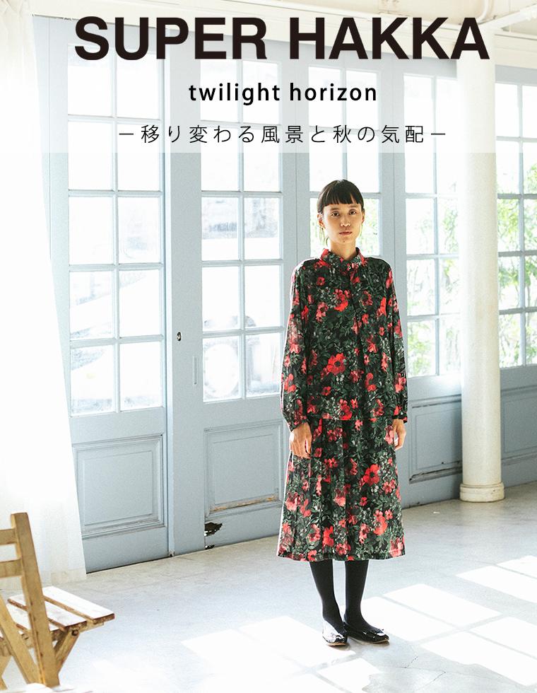 245d76d5194ce   SUPER HAKKA  twilight horizon -移り変わる風景と秋の気配- | ナチュラル服や雑貨のファッション通販サイト ナチュラン