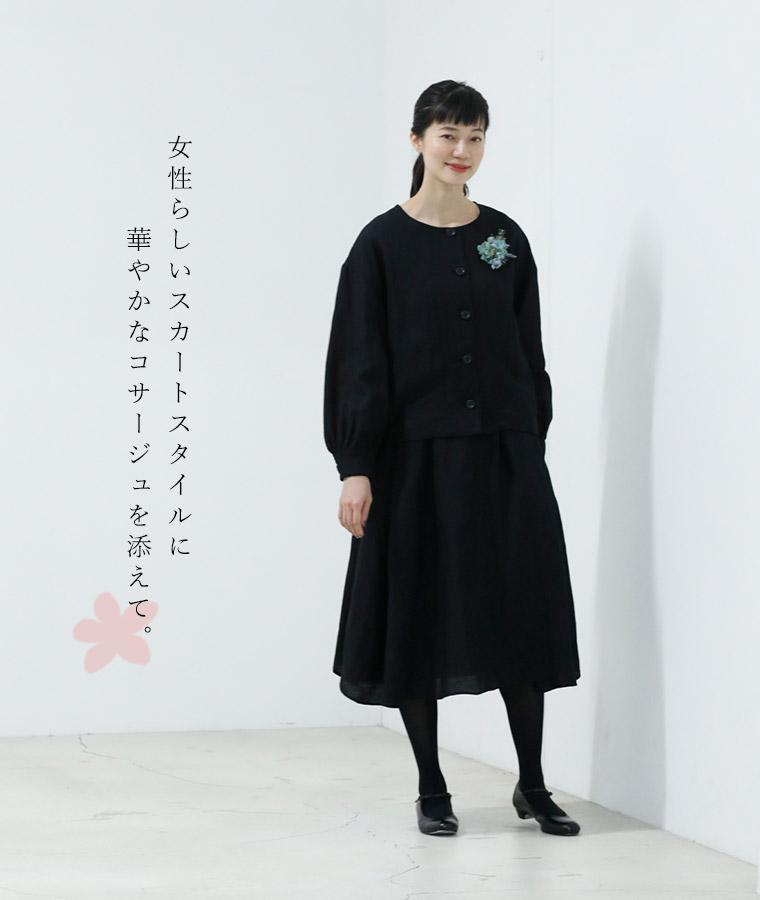 7e05a6410fe10 リンネル1 19号掲載  Luuna miu  「ハレの日」のおめかし服 ...