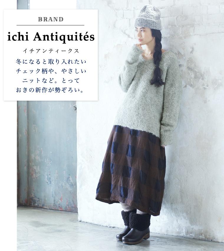 リンネル12月号掲載 】心地いい~秋から冬の装い~| ナチュラル