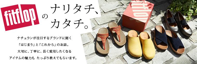 Qcm Shoe Stores