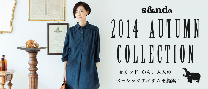 【 s&nd / セカンド 】2014 AUTUMN COLLECTION