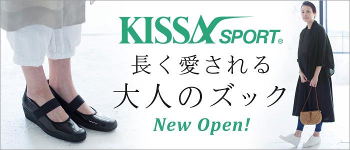 【 KISSA SPORT / キサスポーツ 】長く愛される大人のズック