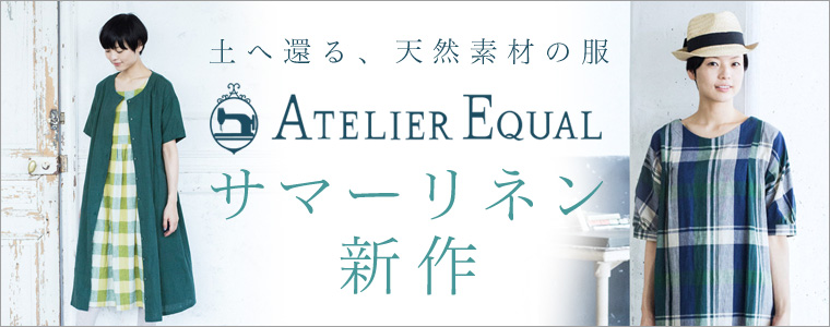[4/28] ATELIER EQUAL