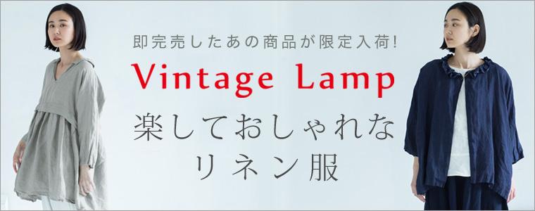 [8/26] Vintage Lamp