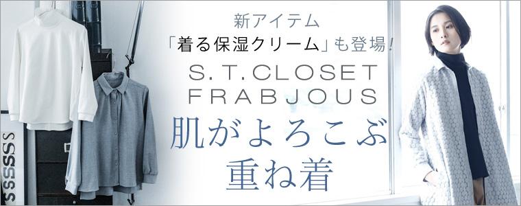 [10/25] s.t.closet frabjous