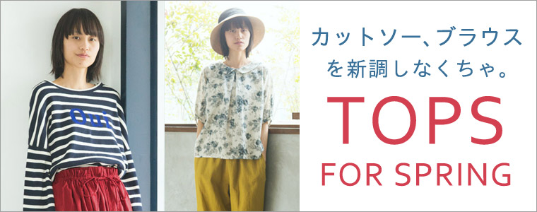 [3/23] TOPS FOR SPRING