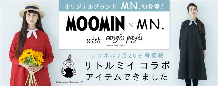 [7/4] MOOMIN × MN. with conges payesコラボアイテムできました