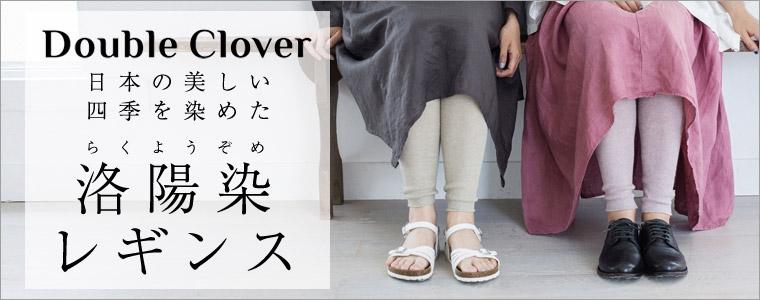 [7/25] 日本の美しい四季色のレギンス
