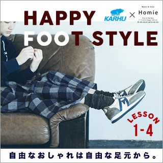 HAPPY FOOT STYLE
