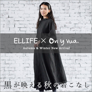 ELLIFE × On y vua.