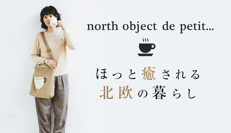 north object de petit…