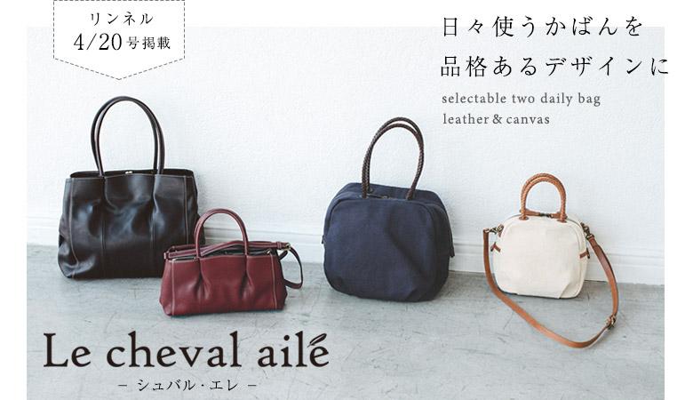 c570c16b79df ナチュラルなバッグの通販|ナチュラン