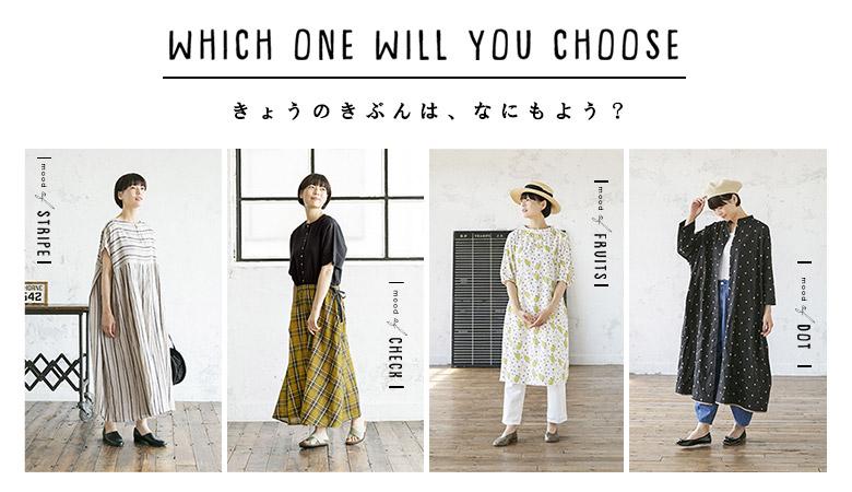 1173552755cfa ナチュラル服や雑貨のファッション通販サイト|ナチュラン