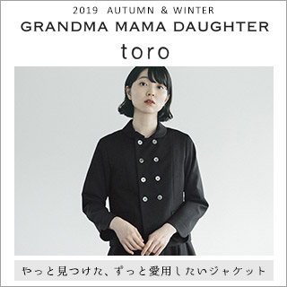 GRANDMA MAMA DAUGHTER toro