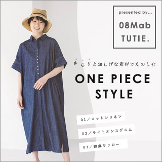 ONE PIECE STYLE