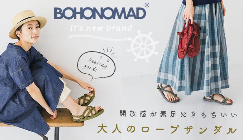 BOHONOMAD