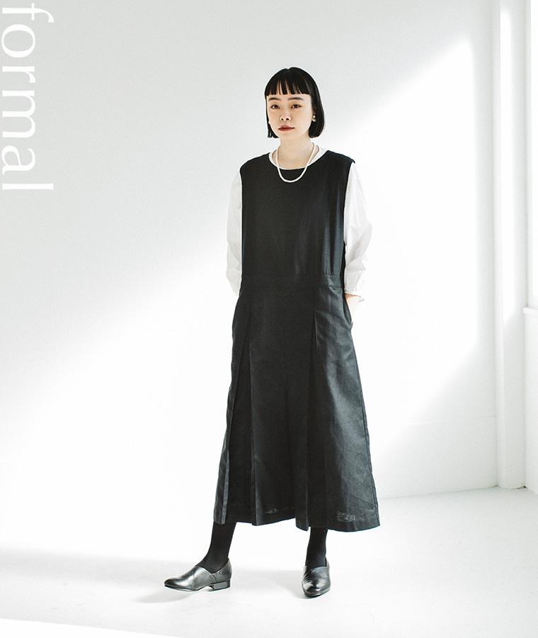 【&yarn】ヘリンボーン切替タックサロペット(ブラック)