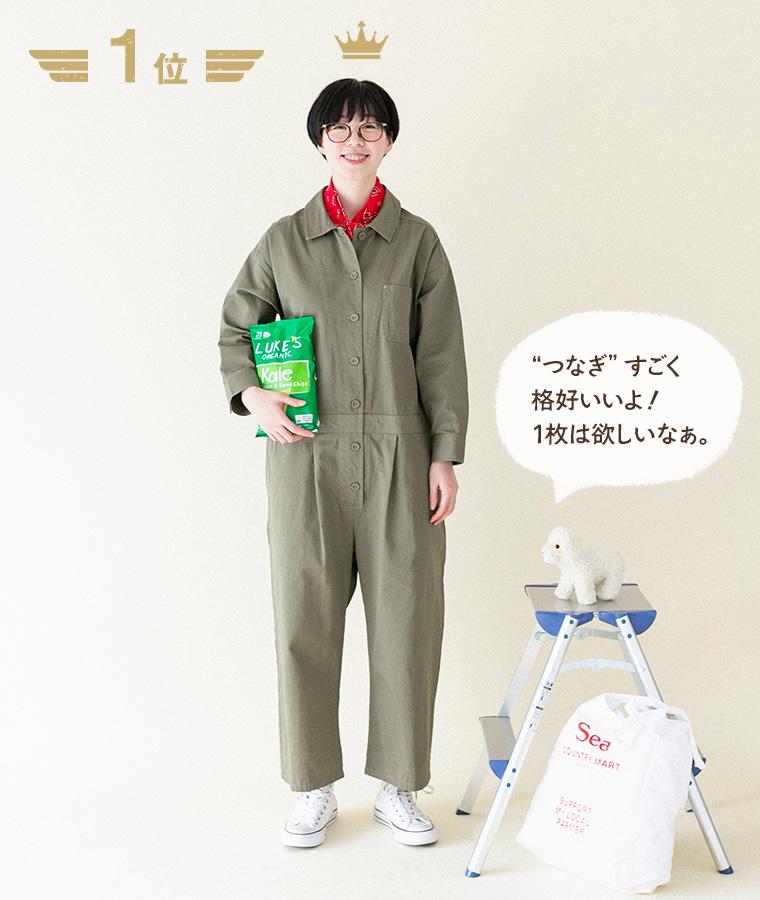 【Lintu Laulu】製品洗いコットンのジャンプスーツ(A・カーキ)