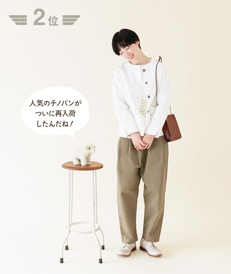 【Lintu Laulu】2タックゆったりチノパンツ(A・カーキブラウン)
