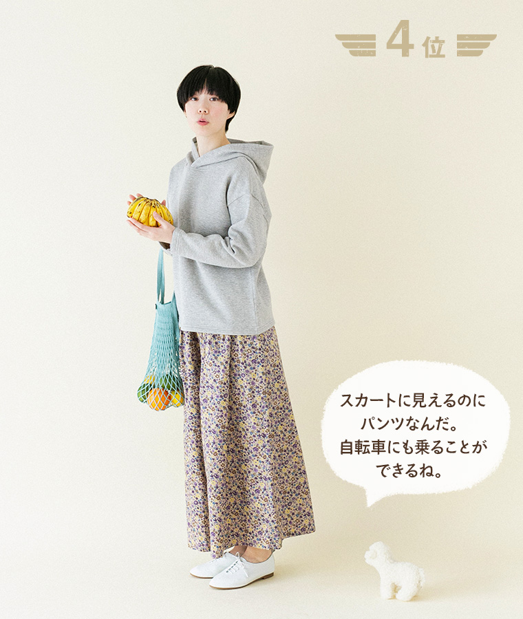 【Lintu Laulu】オリジナルフラワープリントパンツ(ピンクベージュ)