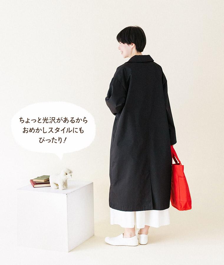 【Cassure】ツイルステンカラーロングコート(ブラック)