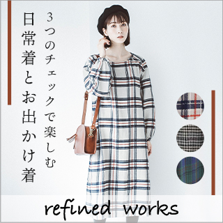 refined works