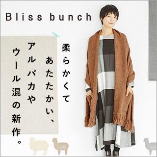 BLISS BUNCHバナー
