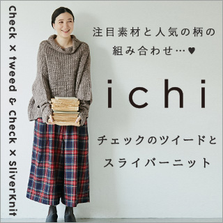 ichi新作チェック特集のバナー
