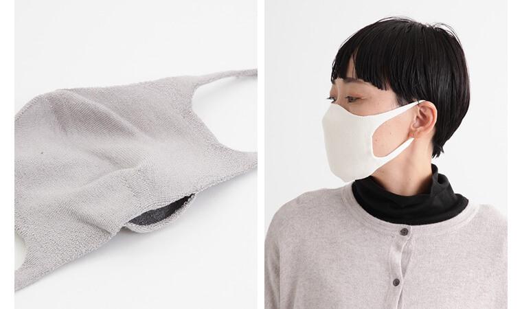肌面シルク無縫製マスク ディテール