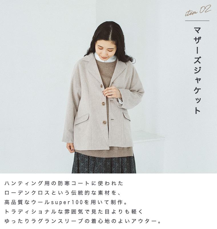 GRANDMA MAMA DAUGHTER Mother'sジャケット