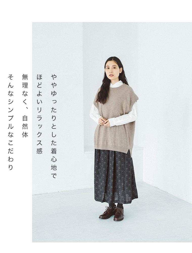 GRANDMA MAMA DAUGHTER ラクーン混ドロップワイドベスト コットンリネンタイプライターワイドチュニックシャツ