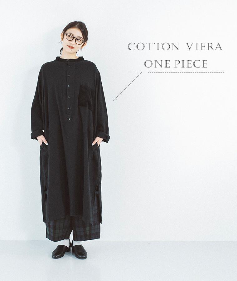 ブラックウォッチパンツとブラックのワンピースを着た女性