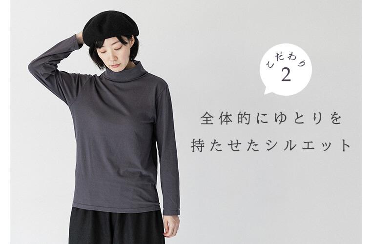 チェコ―ルのタートルネックを着ている下向き女性