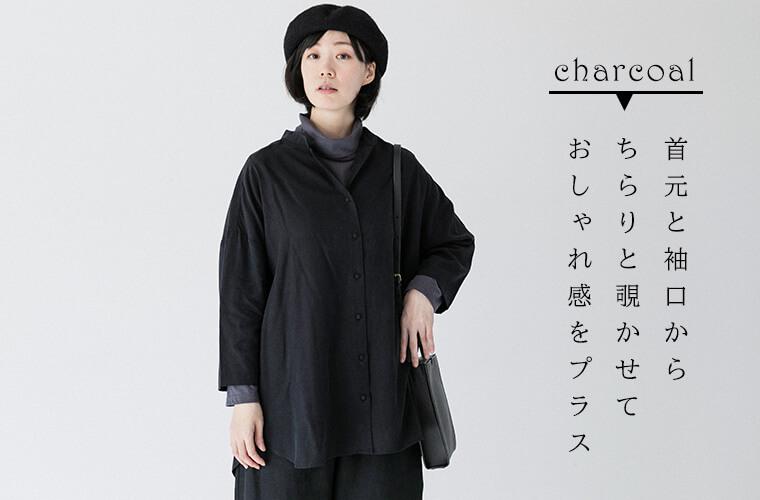 チェコ―ルのタートルネックと売ラックのセットアップを着ている女性