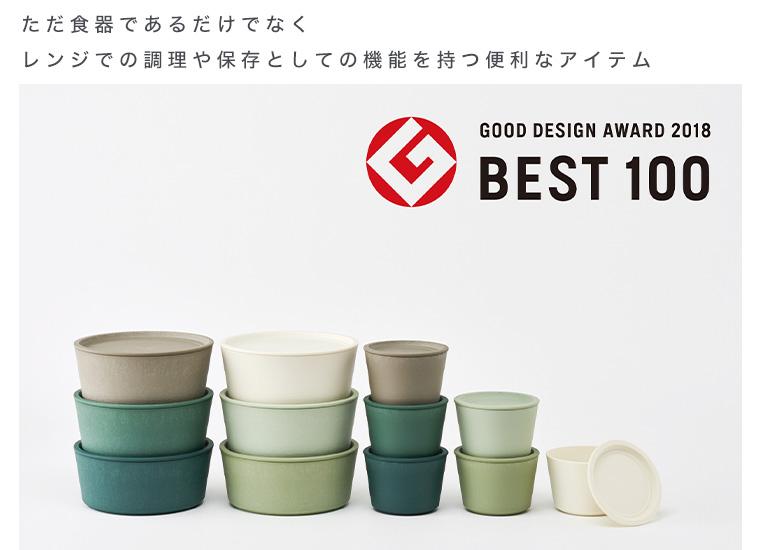 9°  amabro 冷凍・冷蔵保存 レンジ調理  食器 グッドデザイン・ベスト100 富山   SPS樹脂