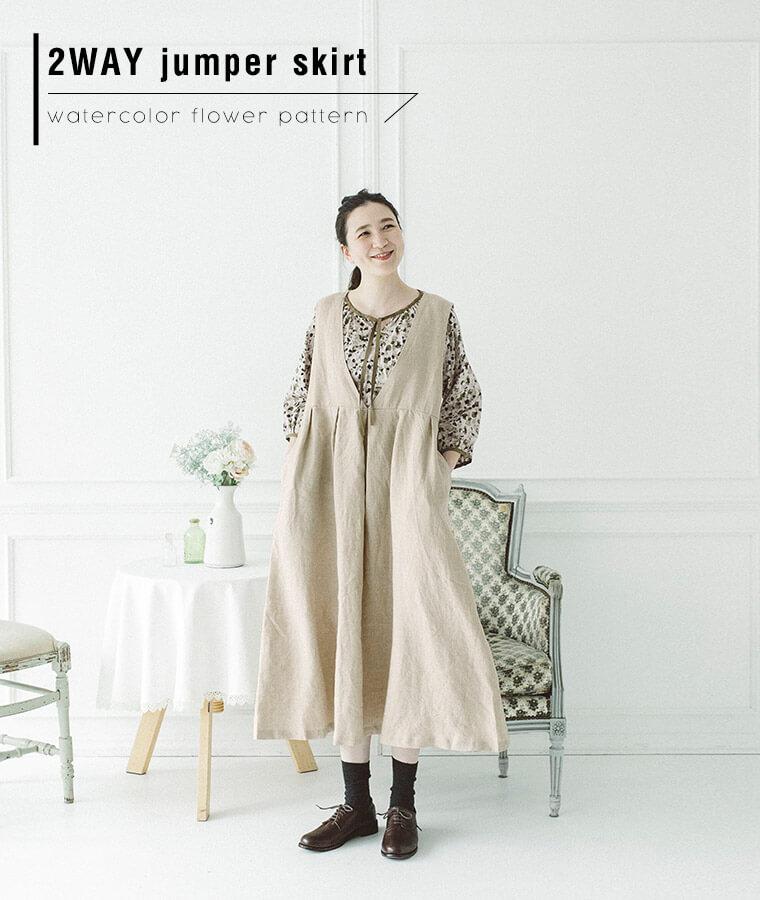 2WAYジャンバースカートを着た女性