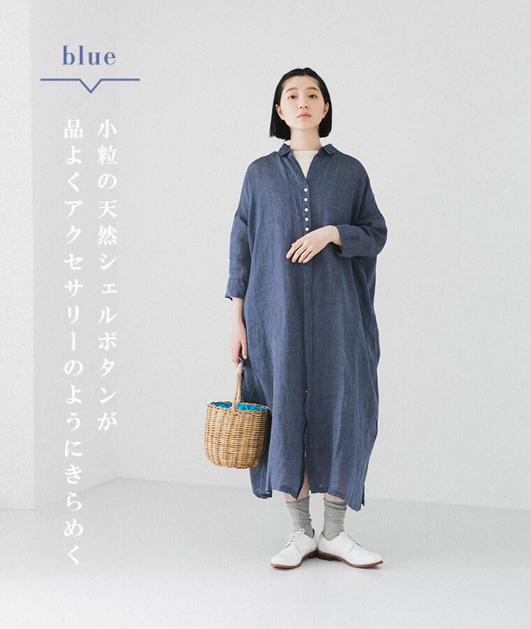 ブルーのシャツワンピースを着た女性