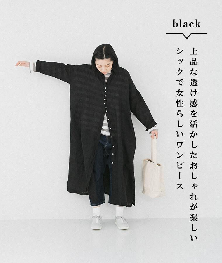 ブラックのシャツワンピースを着た女性