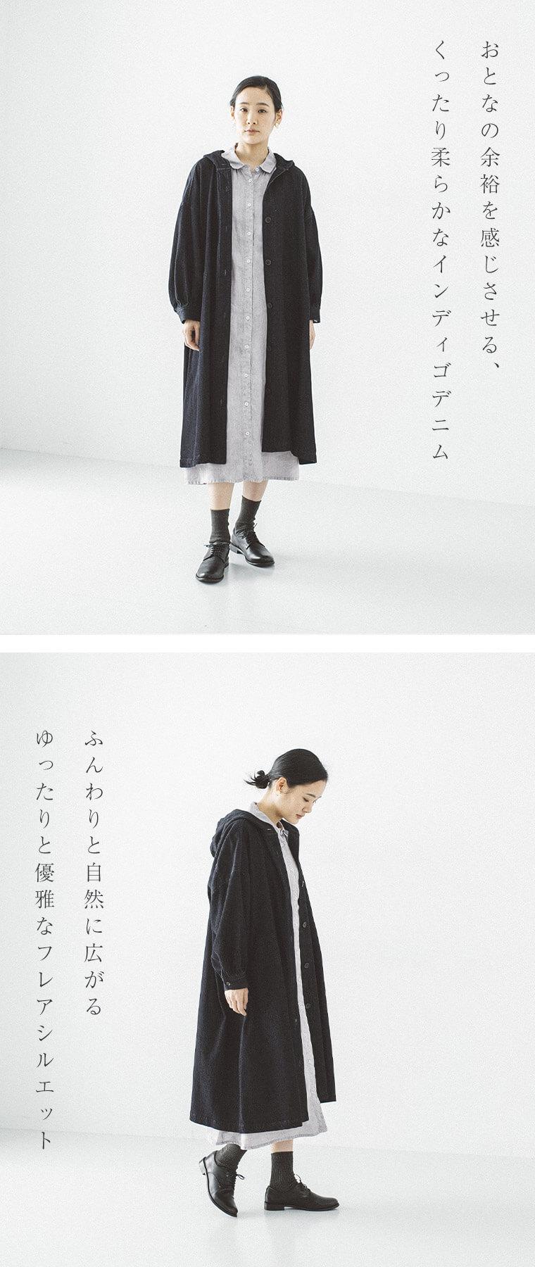 ドルチェデニムフードコートを着た女性
