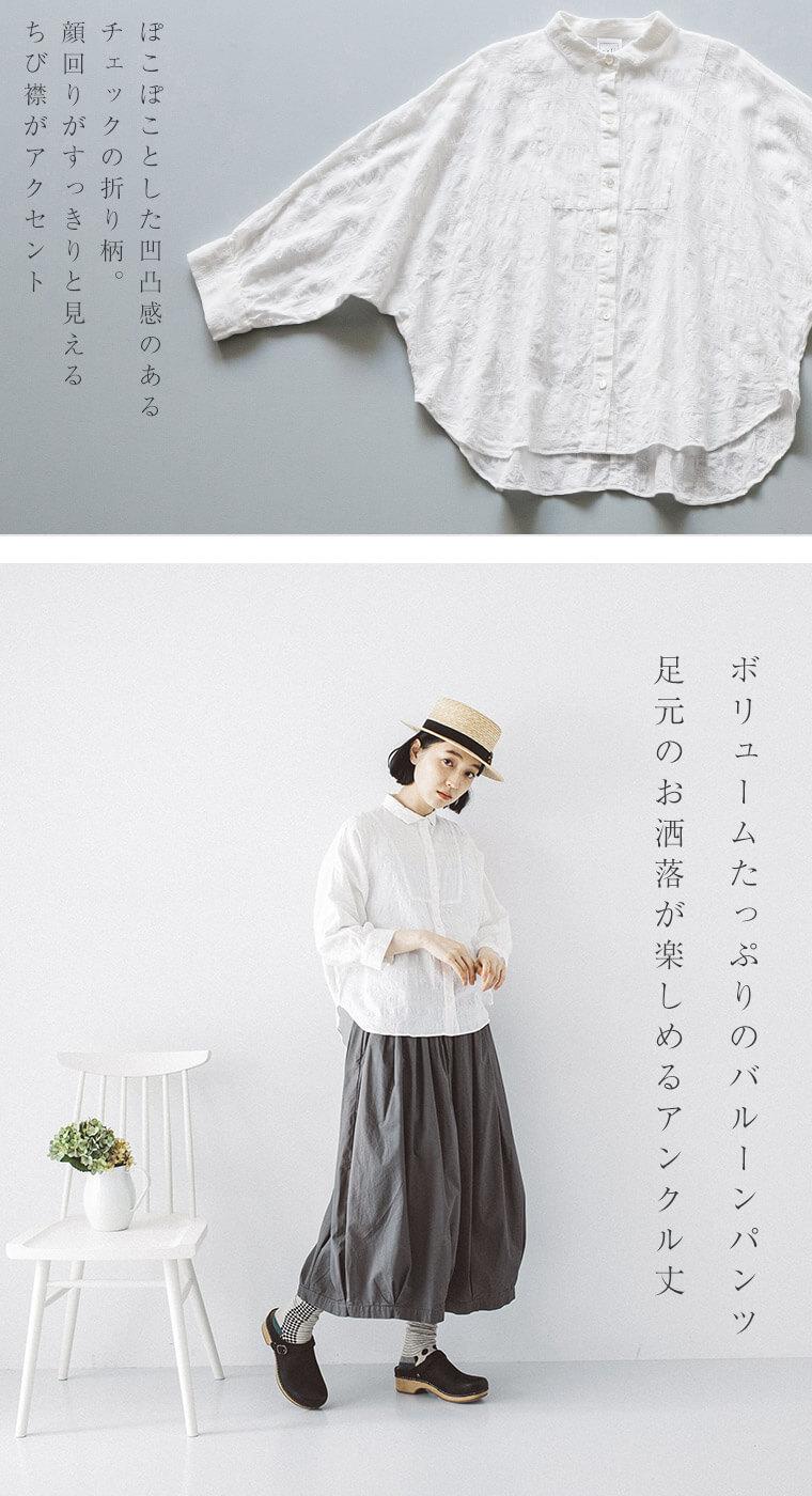 パナマチェックブラウスを着た女性モデル