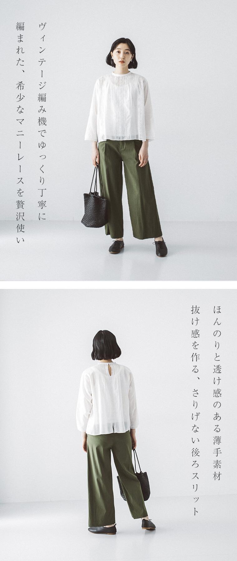 マニーレースブラウスを着た女性モデル
