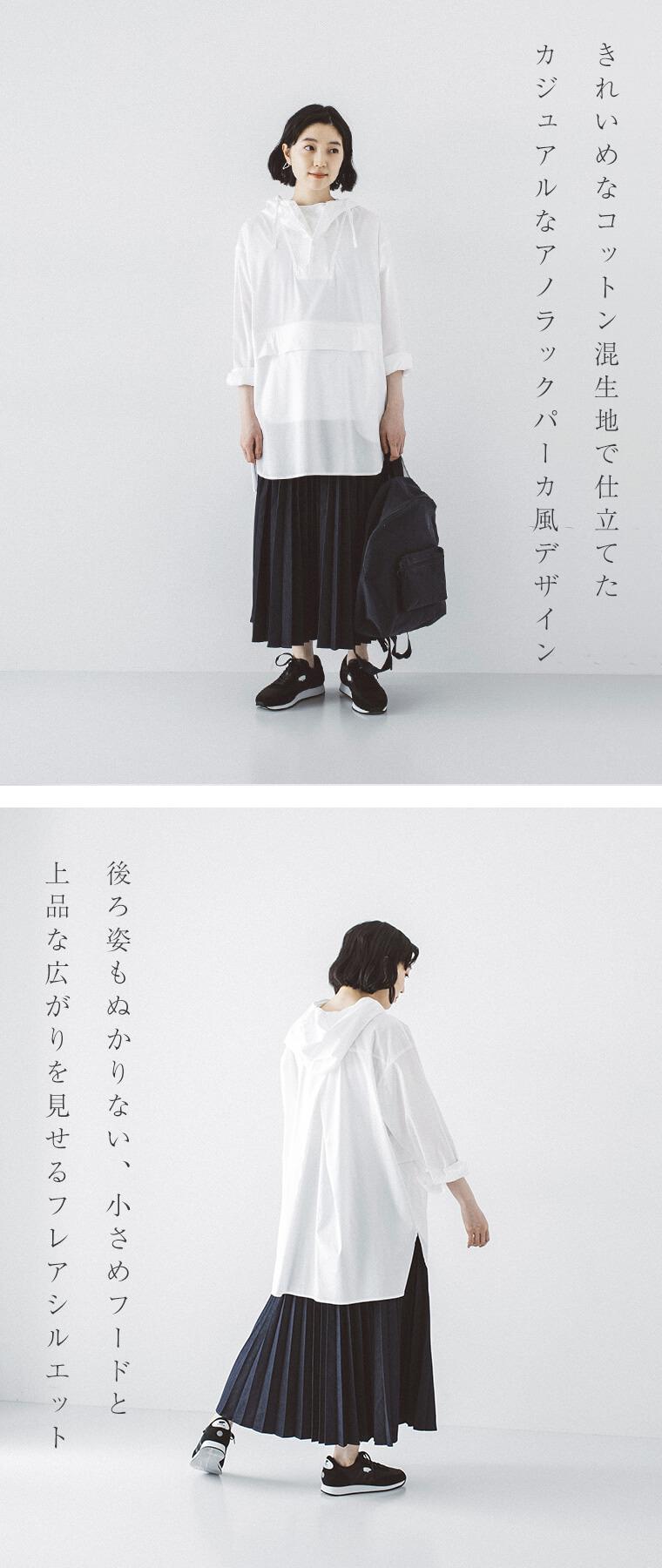 アノラックパーカシャツを着た女性モデル